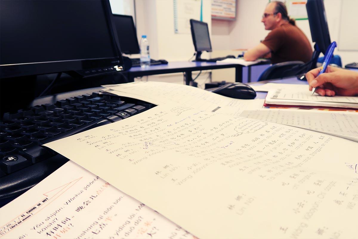 Curso de chino mandarín básico en Santa Coloma de Gramenet - Tau Formar