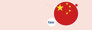 Xinès bàsic en activitats de venda i turisme